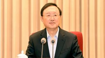青瓦台指杨洁篪本周访问釜山