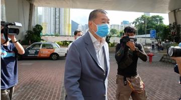 黎智英刑恐记者案今开审 罪成可判囚两年