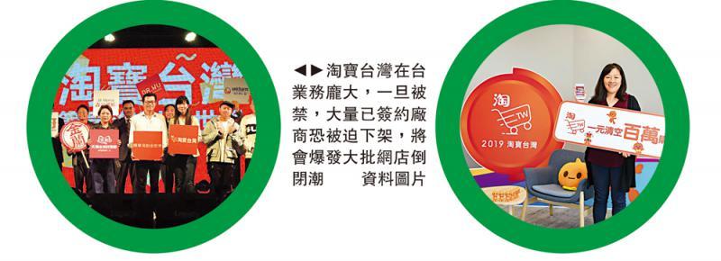 台胞:大陆防疫值得台湾学习