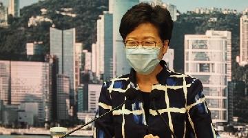 林郑月娥:施政报告不会有太多公共财政新措施