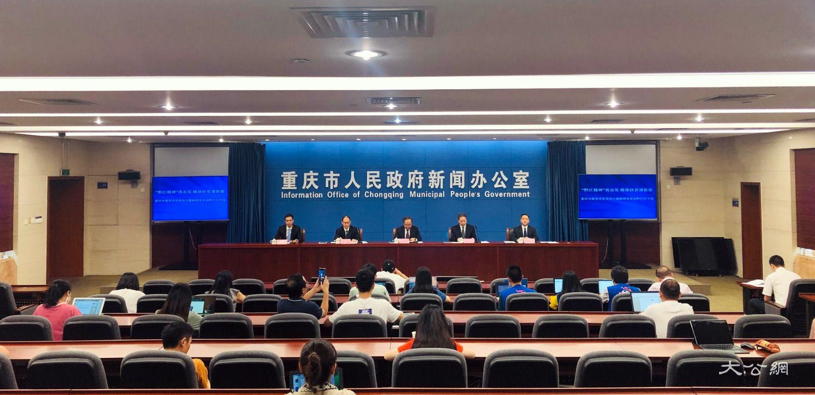 重庆黔江拓增收促就业 贫困发生率降至0.05%