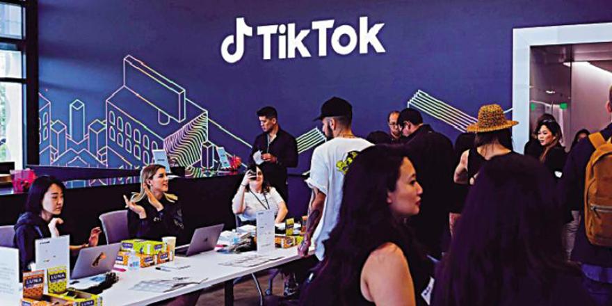 ?美媒:TikTok极有可能在未来48小时内宣布卖盘