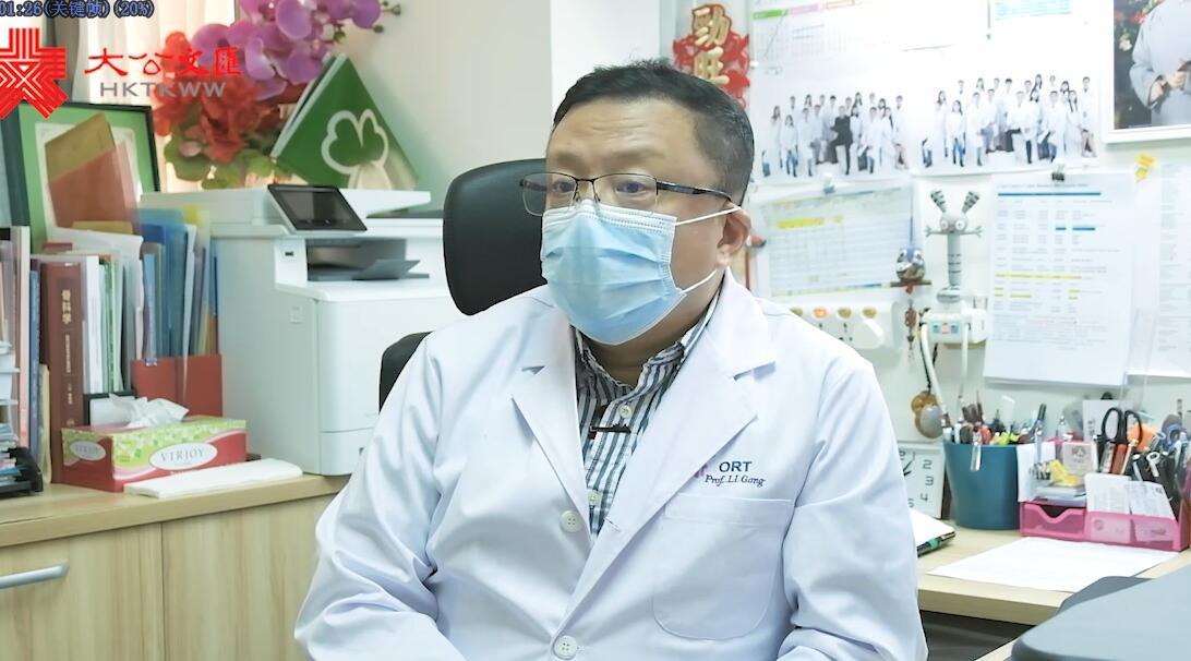 中大医学院教授李刚:普检助港府制定防疫策略 吁市民踊跃参与