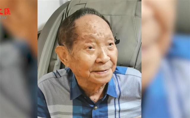 袁隆平院士的90岁生日愿望