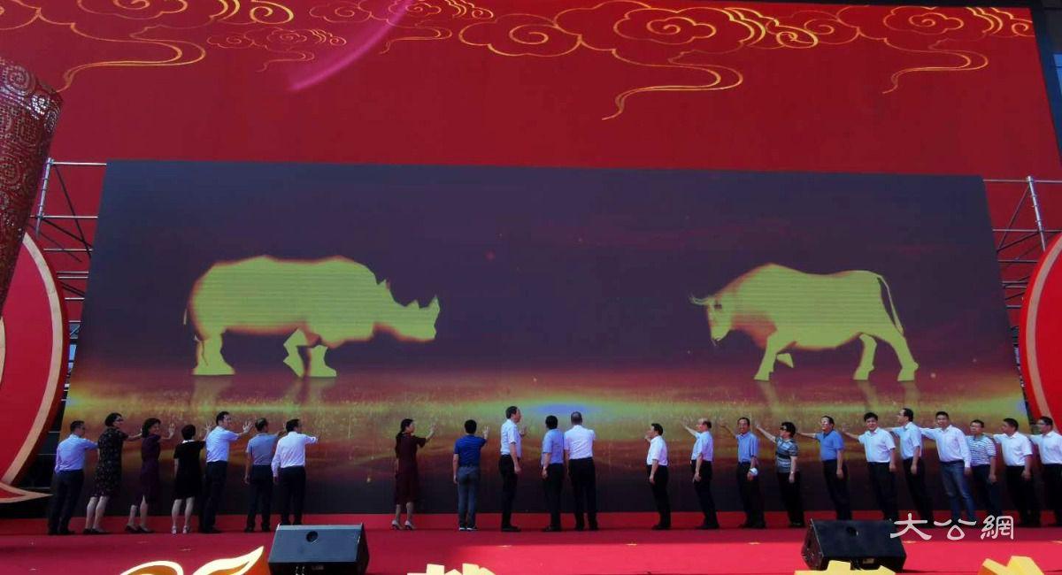 江西新洪城大市场开业 首创内地第六代商贸市场模式