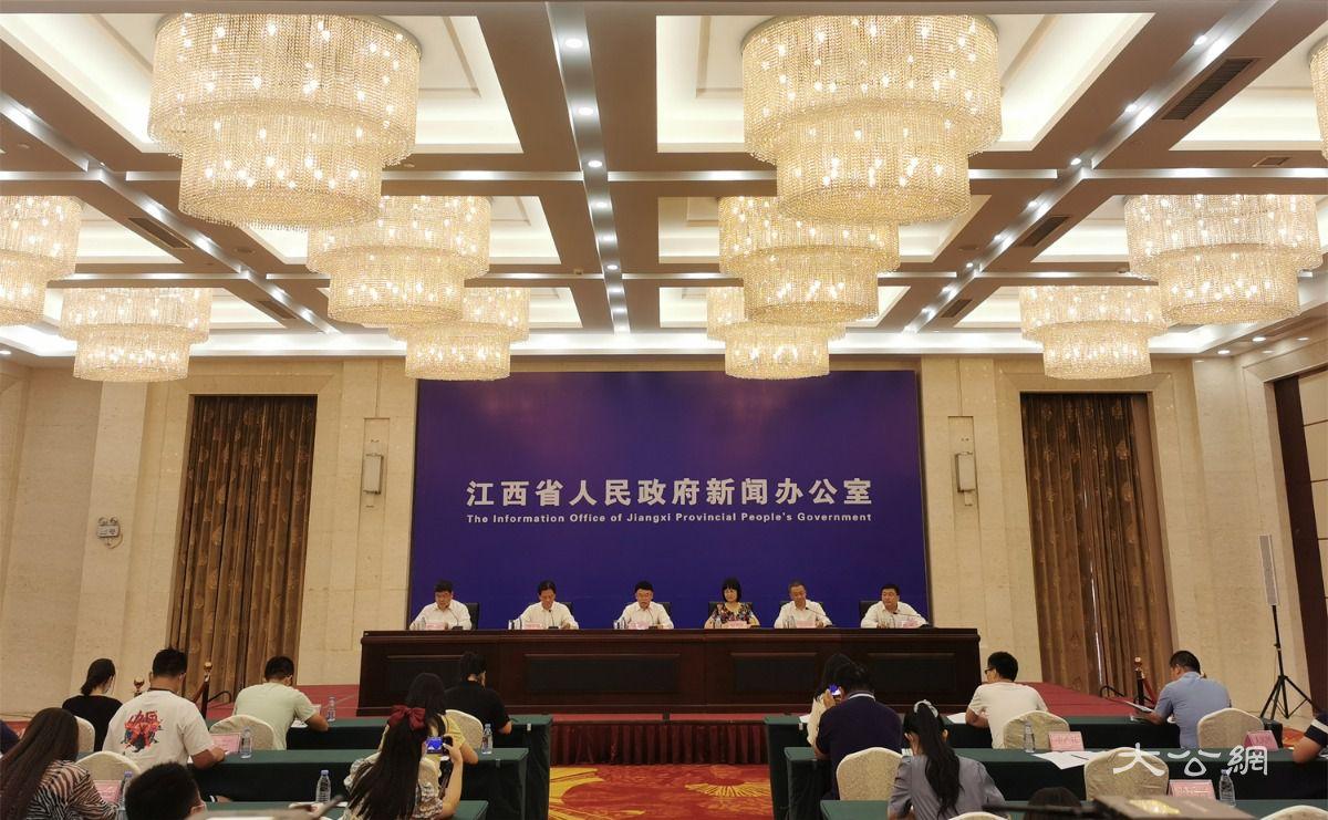 2020中国航空产业大会下月举行 拟激发行业内生动力