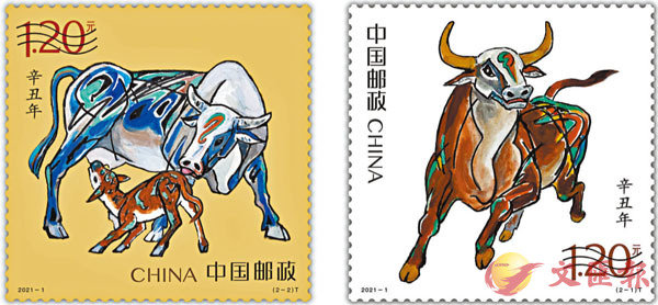 《辛丑年》特種郵票開機印刷 各版式計劃發行量將低於去年