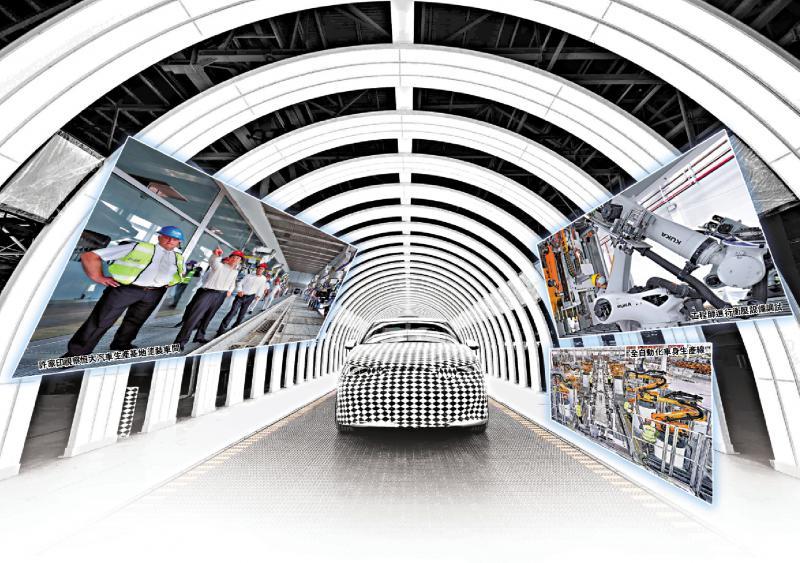 恒驰电动车透视之三(完)\恒驰建全自动生产线 科技感爆棚