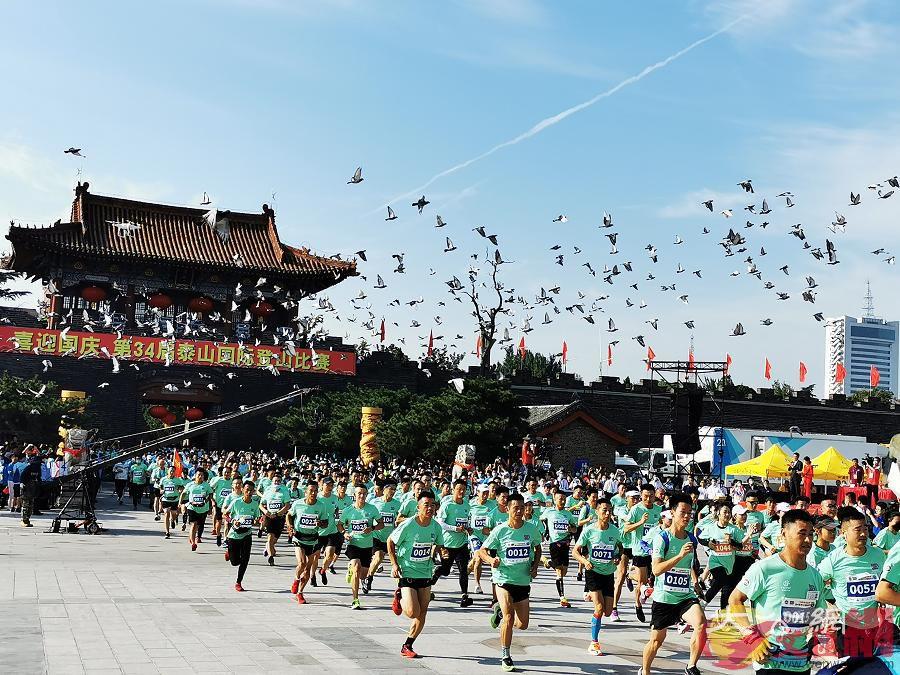 第34屆國際泰山登山節開幕,放飛7100隻信鴿慶祝71周年國慶。(記者 胡卧龍 攝