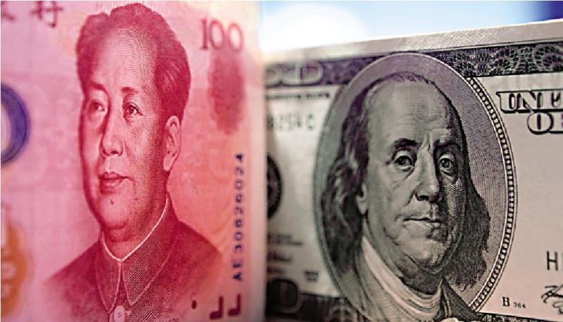 ?世經明察\本輪美元上漲周期或已終結\中國社科院世經政所國際投資室主任 張 明