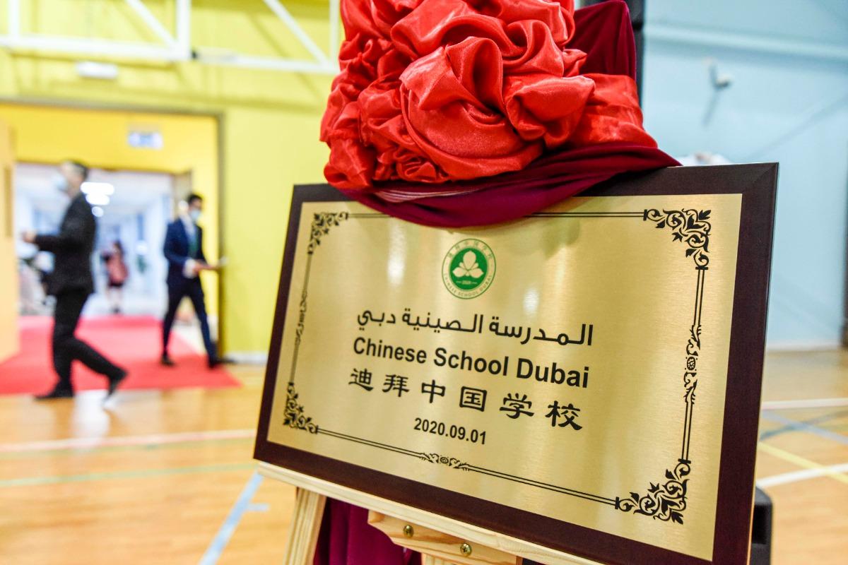 首家海外中国学校 杭州二中迪拜学校9月开学