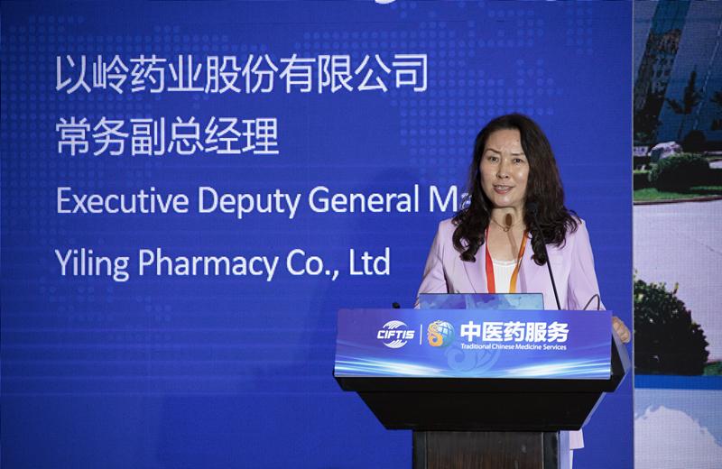 张蕴龄:以岭药业正积极推动中医药服务贸易