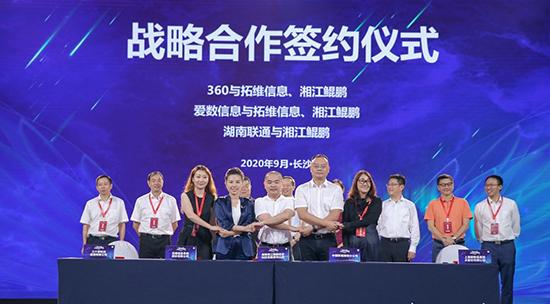 岳麓峰会鲲鹏计算生态论坛举行新计算助力湖南数字经济高质量发展