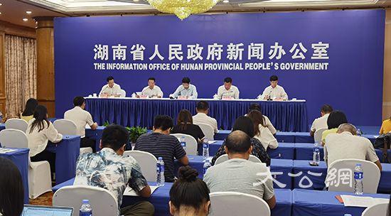 2020湖南(醴陵)国际陶瓷产业博览会9月28日启幕