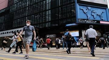 香港政府︰国安法已有成效 对不公推测感遗憾