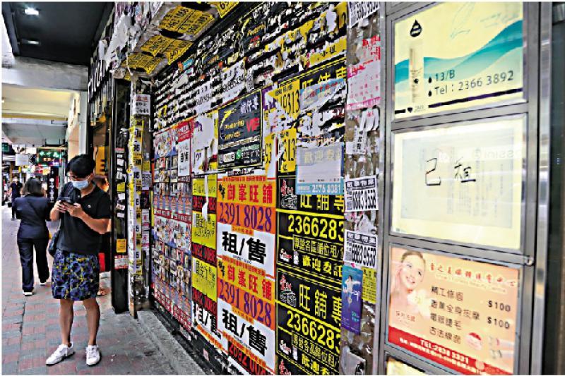 ?放下政爭 民生放第一位/香港菁英會副主席、香港五邑總會副理事長 梁秉堅