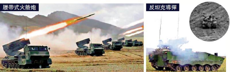 ?西藏軍區戰鬥演練炸坦克