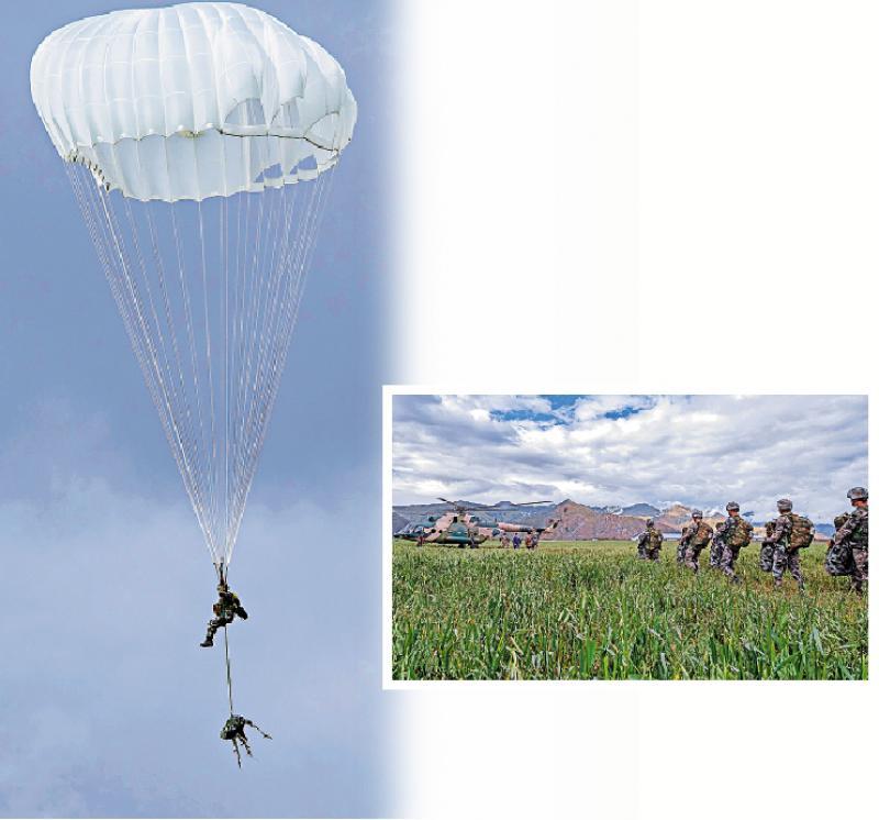 ?西藏軍區海拔4000米練攜裝傘降