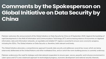 巴基斯坦外交部:中方提出《全球数据安全倡议》意义重大
