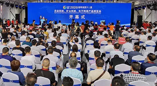 第十一屆湘博會開幕 助推「湘品出湘」
