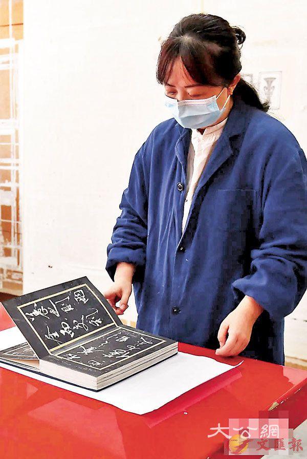 故紙堆載文化記憶 古籍修復師見證技藝的傳承