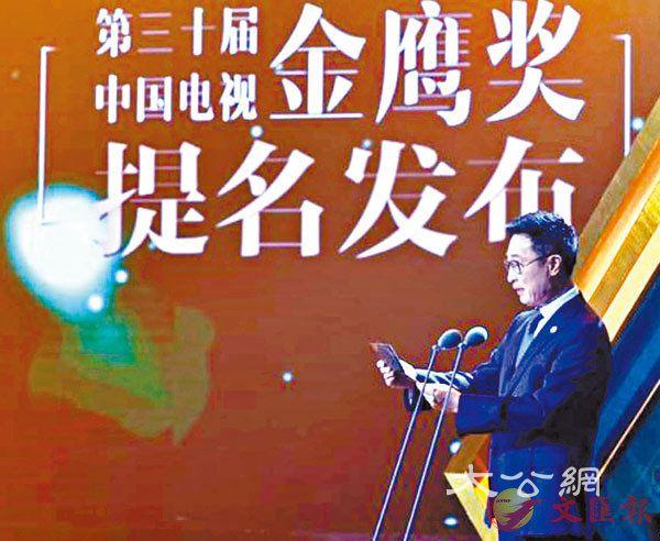 第30屆中國電視金鷹獎公布提名 趙麗穎 易烊千璽角逐雙獎
