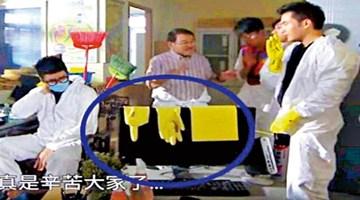《爱.回家》现黑暴手势 TVB导演离职