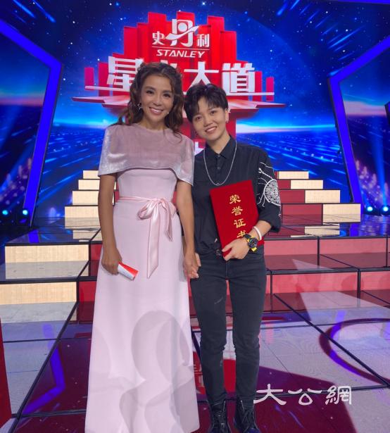 《星光大道》首播最新周賽 A站UP主王志心斬獲冠軍