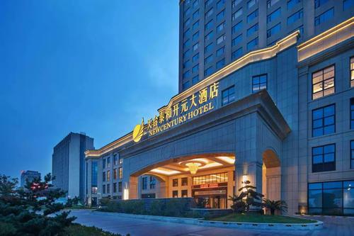 開元酒店中期業績:上半年營收5.44億元 簽約及開業酒店數量突破500家
