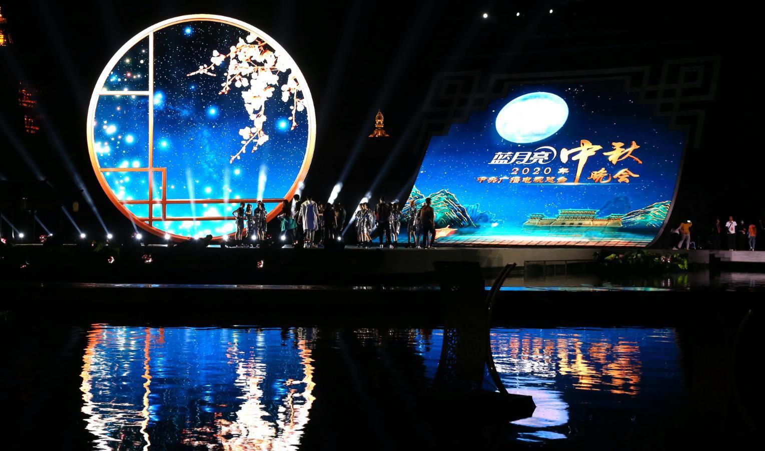 央視中秋晚會錄制 香港內地演員共演主題歌