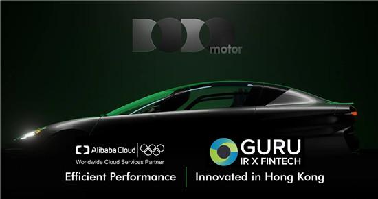 奉旨成為阿里云合作伙伴打造金融科技上市