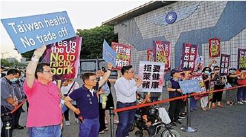中方反对美国副国务卿访台 提出严正交涉