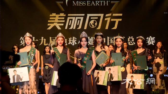 第19屆「地球小姐」中國賽區決賽落幕,快手用戶「丁銘心」斬獲桂冠