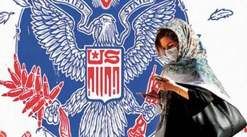 美國獨自制裁伊朗 俄羅斯:是自取其辱
