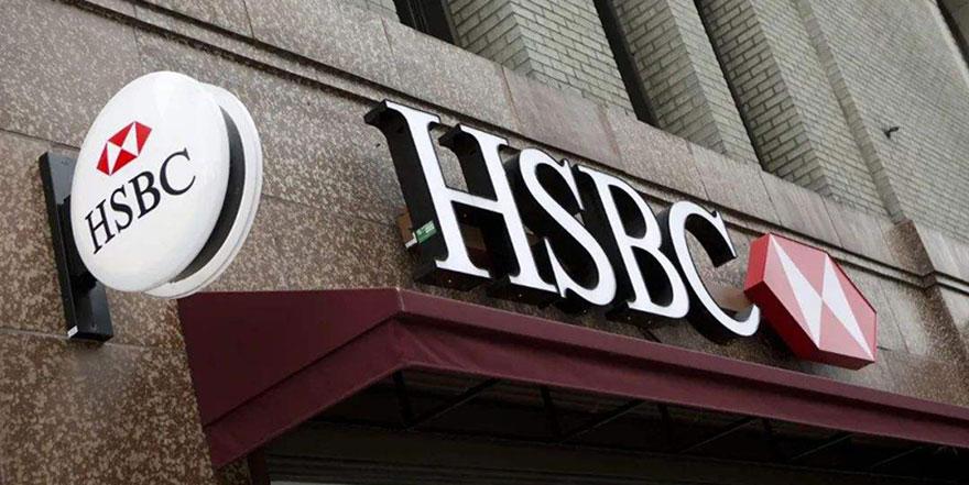 密件揭全球跨国银行涉2万亿美元赃款 滙丰陷助洗6亿黑钱丑闻