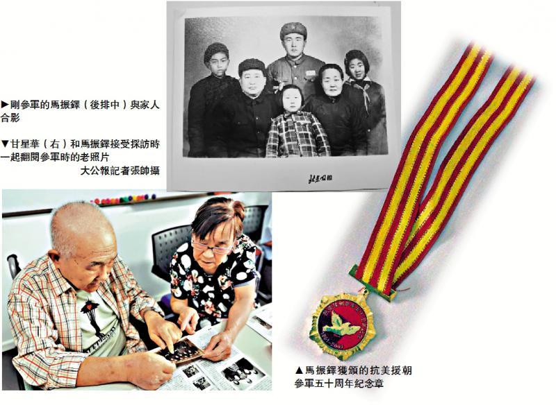 ?八旬老兵獲國家頒紀念章