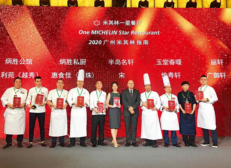 广州新版米芝莲 12餐厅摘星