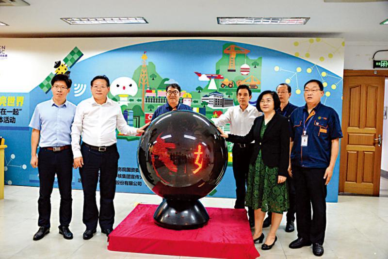 中国核技术应用 助力全球抗疫
