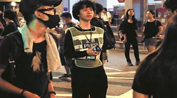 香港记协滥发证件 暴徒当护身符