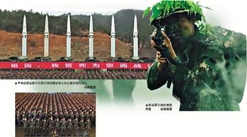解放军发布MV传递清晰信号:准备应战