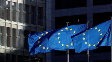 欧盟再提移民法修正案 难民安置问题上仍有分歧