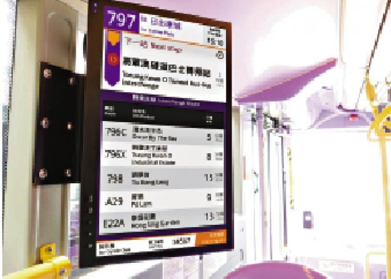 将隧25巴士线转乘优惠下周五启用