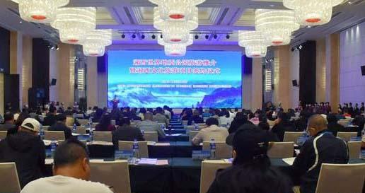 湘西世界地质公园旅游推介暨湘西文化旅游项目签约仪式举行