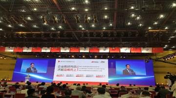"""年均增长20% 跨境电商成为河南""""稳外贸""""亮点"""