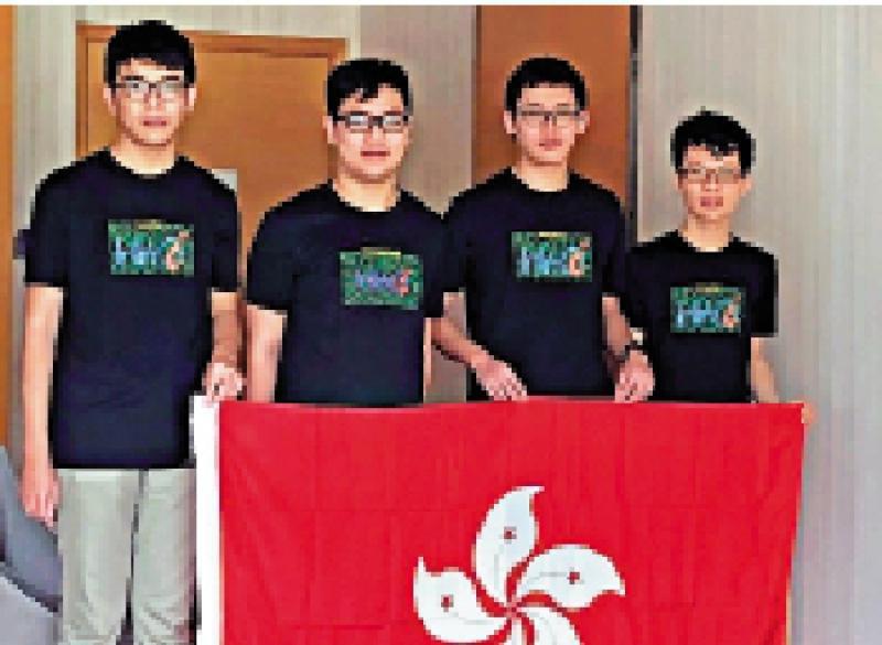 港生扬威国际电脑奥林匹克赛