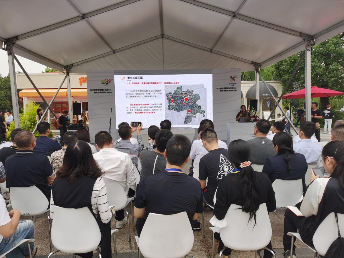 沪青浦2035规划公布 华为研发中心月底开工