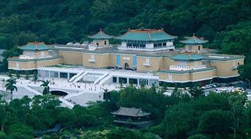 若开战台湾哪里安全?台网友:台积电或者台北故宫博物院
