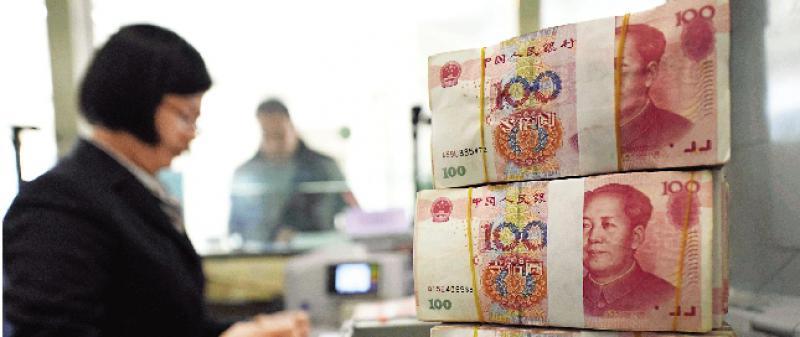 ?金針集/中國債市加速融入國際\大衛