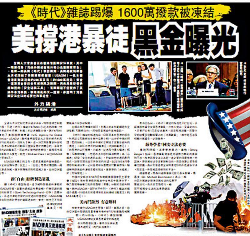 国安法震慑 美称停止金援香港黑暴