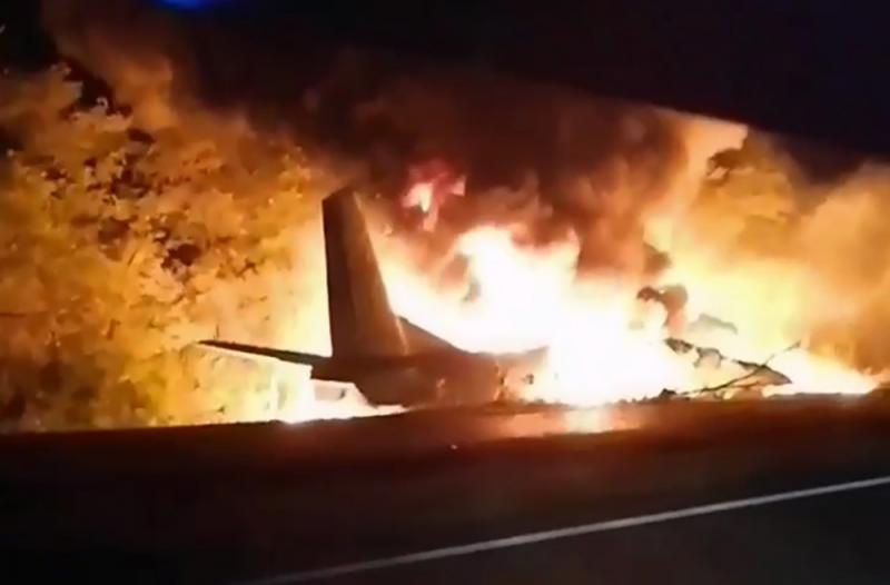 乌军机训练中坠毁26死